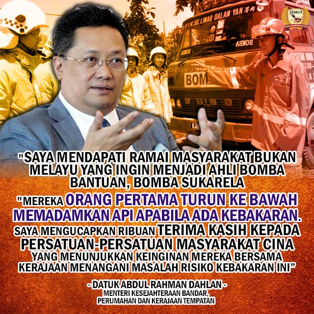 Ramai Orang Cina Sertai Bomba - Abdul Rahman Dahlan