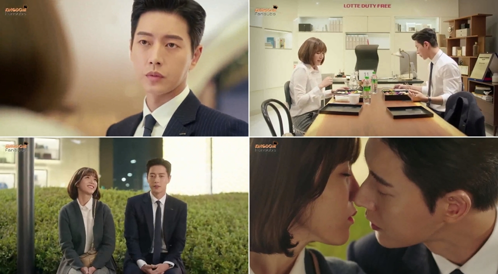 Web-Drama - 7 first kisses - Park Hae Jin