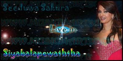 seeduwa sakura live band show mp3