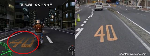Speed limit indication