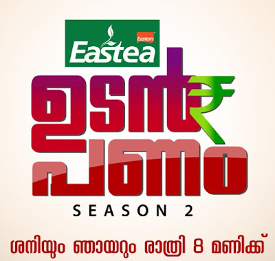 Udan Panam  Season 2 on Mazhavil Manorama Starts on 27th October 2018