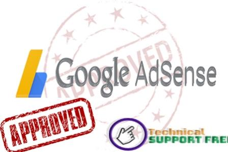 how to get approval of Google AdSense for your website or blogger