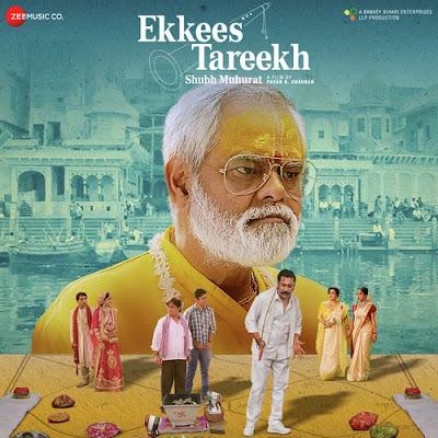 Ekkees Tareekh Shubh Muhurat 2018 Hindi 480p HDRip 300Mb