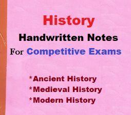 हिस्ट्री नोट्स हस्तलिखित / Modern India Histry Handwritten Notes PDF in Hindi