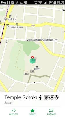 GPS Maps.me