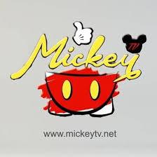تردد قناة ميكي Mickey الجديد29/9/2018