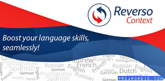 Reverso Translation Dictionary النسخة المدفوعة