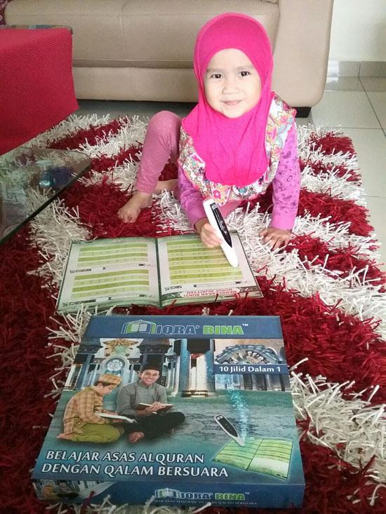 Kanak-kanak mudah belajar AL Quran
