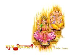 100+ Best Laxmi Ganesh Image HD Free Download (2019) | Good Morning