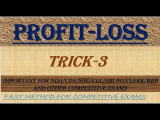 PROFIT, LOSS AND DISCOUNT BEST SHORT AND SMARTER TRICKS