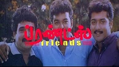Friends Movie Online