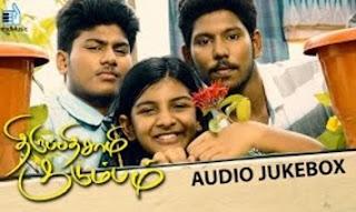 Thirupathi Samy Kudumbam – Audio Jukebox   Sam D Raj,Suresh Sanmugam