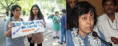 CBSE Chief Anita Karwal On Re Exam