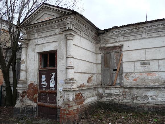 Славянск. Дом доктора Титова