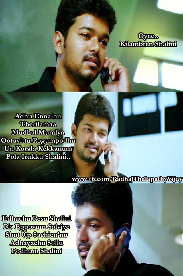 Vijay Movies Images With Love Quotes & Meme