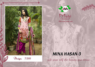 Mahi Mina hasan vol 3 pakistani dress buy wholesale price