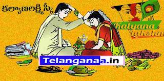 TS Kalyana Lakshmi Pathakam Online Application
