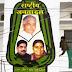 नीतीश कुमार जी! 'नरभक्षी जानवरों' को खुला न छोड़िये... Shahabuddin, Criminal, Hindi Article, New, Bihar Politics, Nitish Kumar, Laloo Yadav, Public, Fear, Justice, Administration, Jail, Bail, cannibal