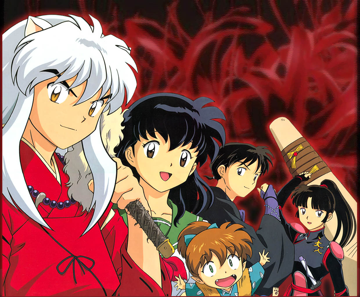 Are there any Inuyasha Sim date games