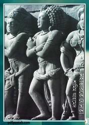 Mahabharate Jounota by Shamim Ahmed