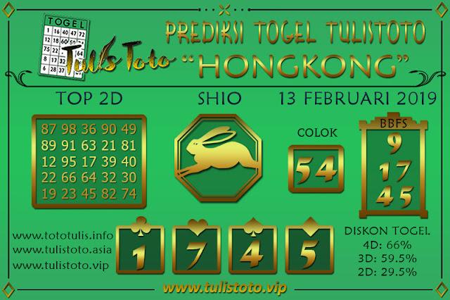 Prediksi Togel HONGKONG TULISTOTO 13 FEBRUARI 2019