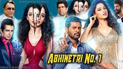 Abhinetri No 1 2018 Full Movie in Hindi 300MB HDRip 480p at movies500.xyz