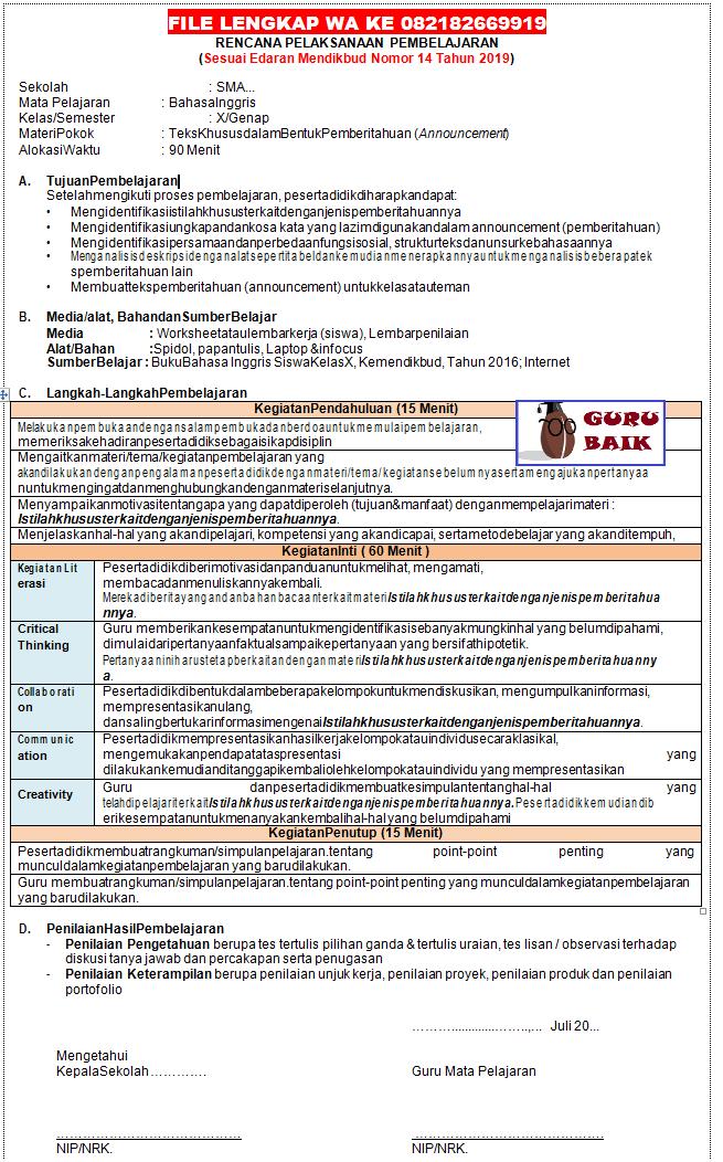 gambar contoh RPP 1 lembar bahasa inggris SMA k13 revisi 2020