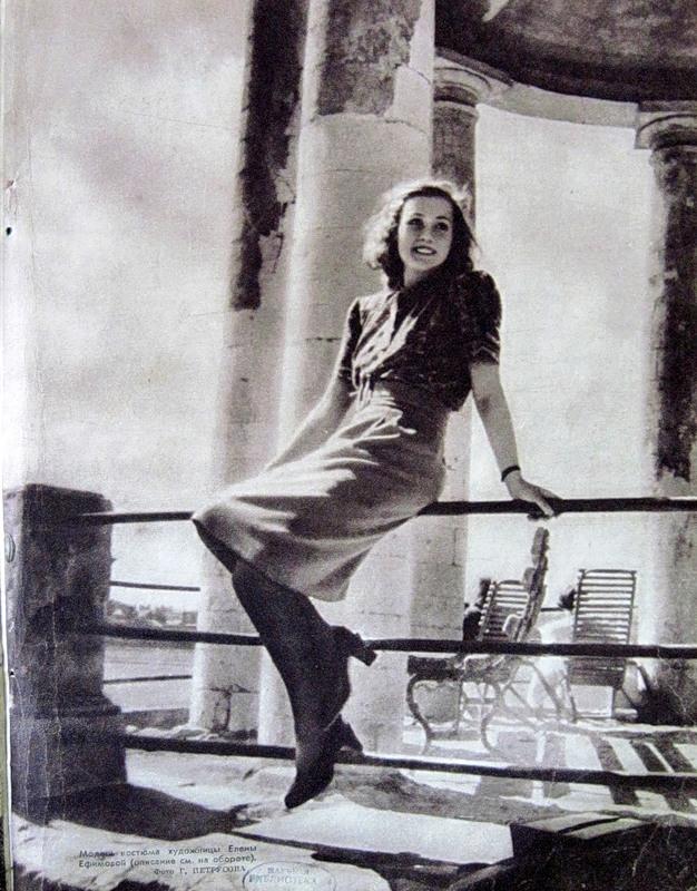 Vintage Womens Fashion