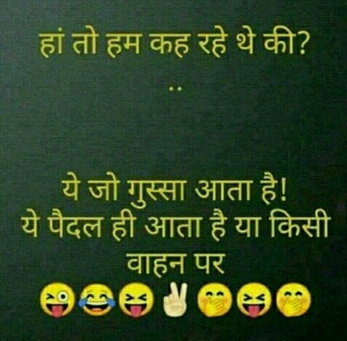 funny paheliyan in hindi with answer 2017,