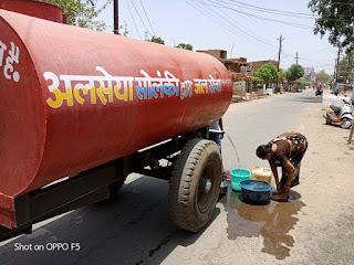 water-tapti-and-madhy-pradesh