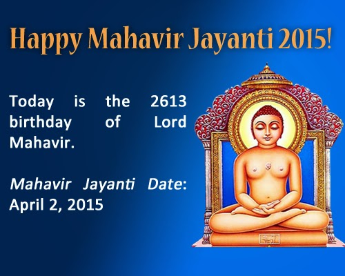 Know the secrets about the life of Lord Mahavir this Mahavir Jayanti. Label(s): Festival