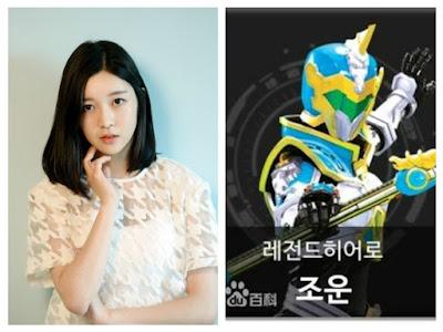 Choi Bae-young Pemeran Legend Hero