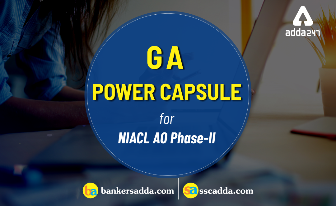 NIACL-AO-Mains-GA-Power-capsule