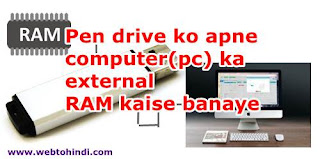 use pendrive with ram in computer