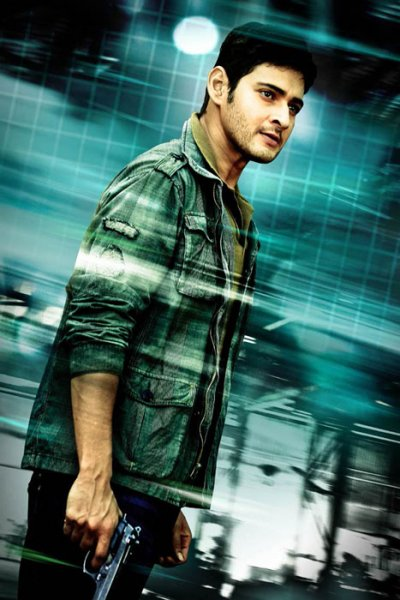 Dhookudu Movie Wallpapers