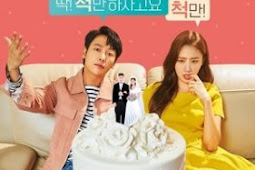 Download Film Trade Your Love (2019) Subtitle Indonesia