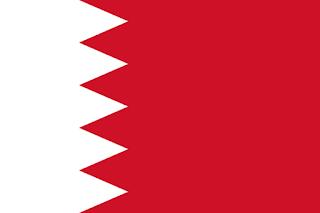 Bahrain (Kerajaan Bahrain) || Ibu kota: Manama