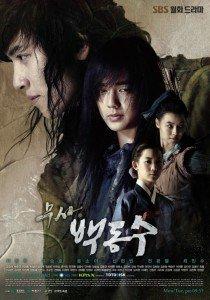 Warrior Baek Dong Soo [K-Series]