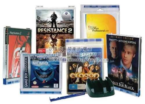 CD/DVD防盜,光碟防盜保護盒