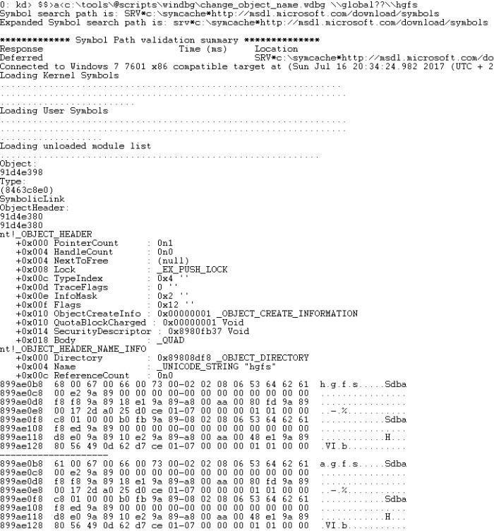 Vallejo 9090909090CC: Anti-Antidebugging WinDbg Scripts