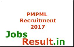 PMPML Recruitment 2017
