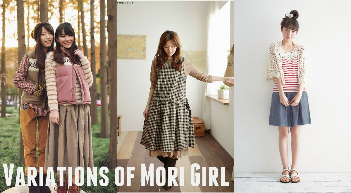 Mori Girl Style Shoes