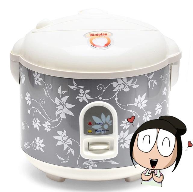 [TIPS IRITS] Menggunakan Rice Cooker Tetap Hemat Listrik