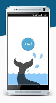 ياسمين الفخراني : تنشر معلومات عن لعبة (الحوت الأزرق)  وتقول اللي الفضول قاتله يبص على اللعبة دي لازم يعمل الحاجات دي