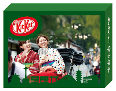 A box of personalised Japanese Kit Kats