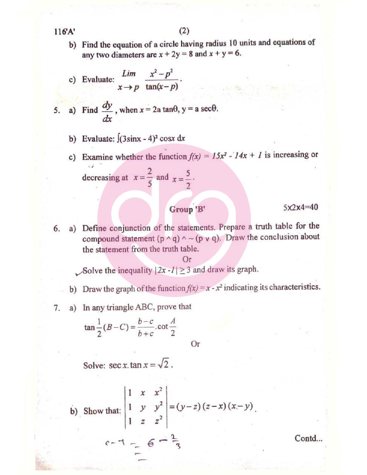 Mathematics   Grade XI   Exam Paper 2074 [2017]   National