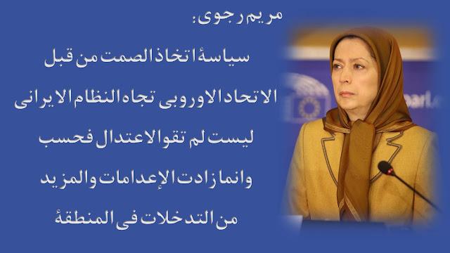 مشاركة مريم رجوي في اجتماع بدعوة من مجموعة أصدقاء ايران حرة في البرلمان الاوروبي   بروكسل – 7 ديسمبر2016