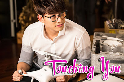 Web Drama Touching You