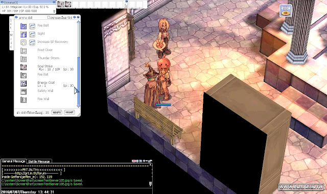 screenTestServer107.jpg