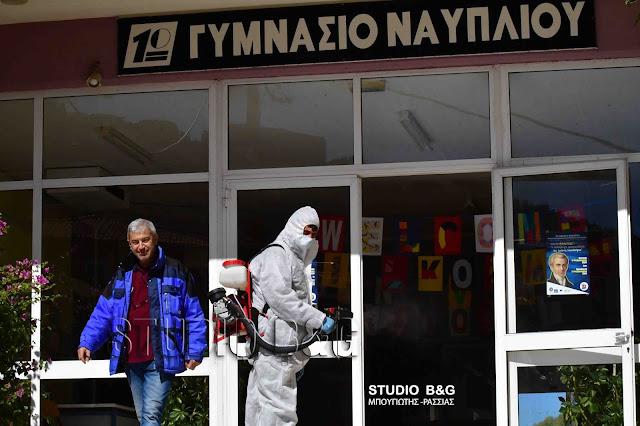 Η φροντίδα των σχολικών μονάδων προτεραιότητα για τον Δήμο Ναυπλιέων